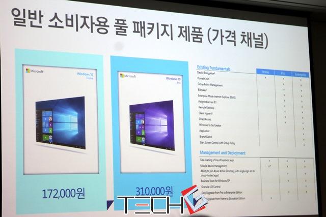 windows10_launcing-10