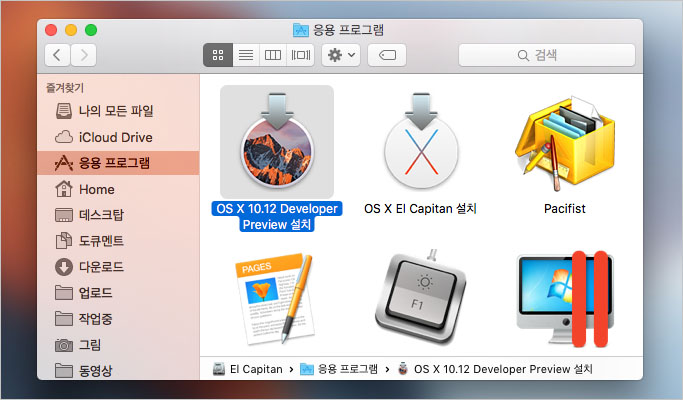 mac_clean_udb_03