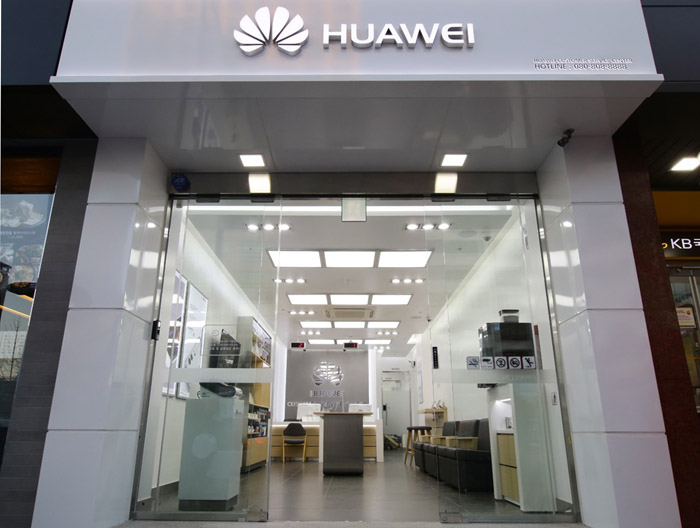 huawei_kr_as_center_1
