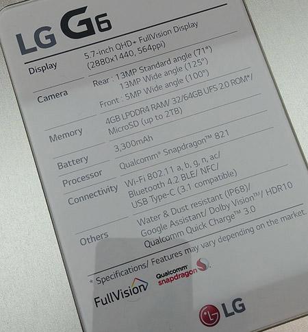 t_LG_G6_11