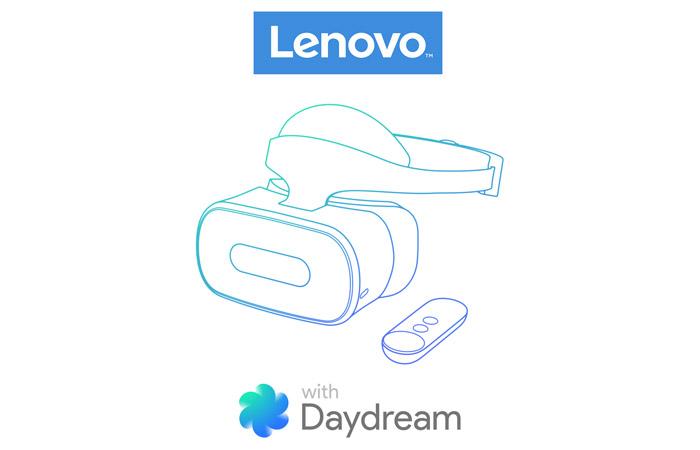 미라지 솔로로 출시될 레노버의 단독형 VR 헤드셋