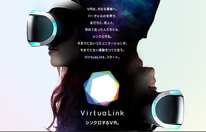 virtualink