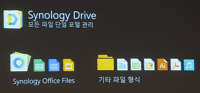 t_synology_03