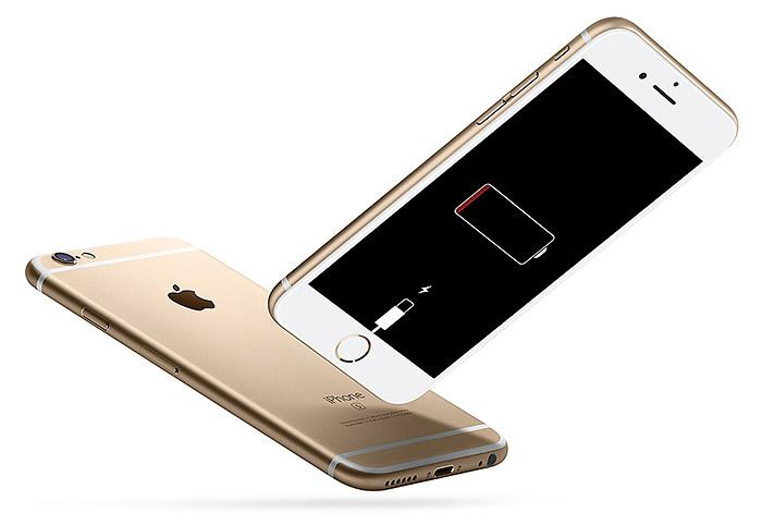 '애플 쉴드' 스위치 내린 아이폰