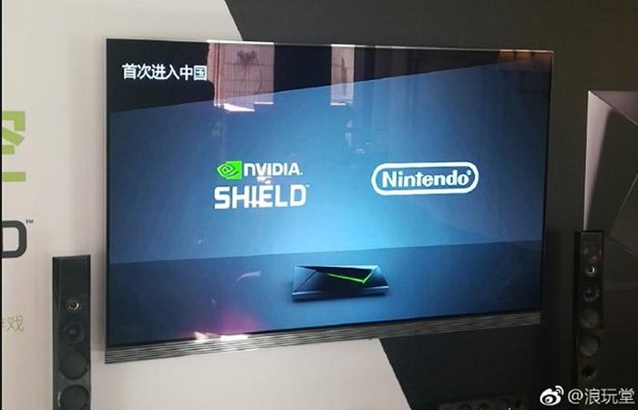 shieldtv_china_700