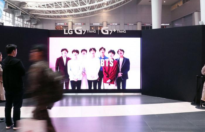 LG G7 씽큐 광고 모델로 나서는 BTS