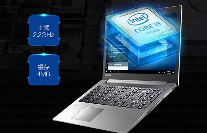 첫 10nm 캐논레이크 노트북을 중국에 출시하는 레노버